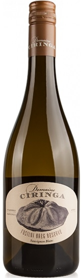 Sauvignon blanc Fosilni breg, Reserve, Tement 2015