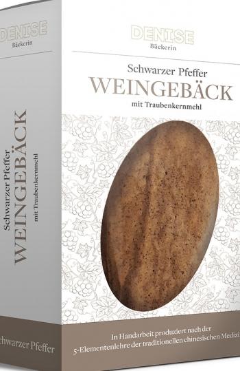 Weingebäck Dinkel, Schwarzer Pfeffer, 100g, Denise Bäckerin